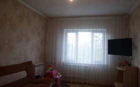 3-комнатная квартира, 70 м², 5/5 этаж, Мкр Аса за 12 млн 〒 в Таразе