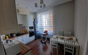 3-комнатная квартира, 90 м², 5/7 этаж, 38-я ул 21/1 за 42.5 млн 〒 в Нур-Султане (Астана)