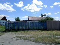 5-комнатный дом, 120 м², 20 сот.