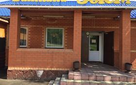 Продам Кафе за 37 млн 〒 в Бишкуле