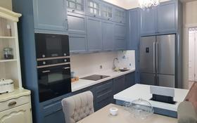3-комнатная квартира, 110 м², 3/8 этаж, Кабанбай батыра 7 за 65 млн 〒 в Нур-Султане (Астана), Есиль р-н