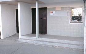 3-комнатная квартира, 68 м², 1/10 этаж, 9 микрорайон — Метталург за 12.5 млн 〒 в Темиртау