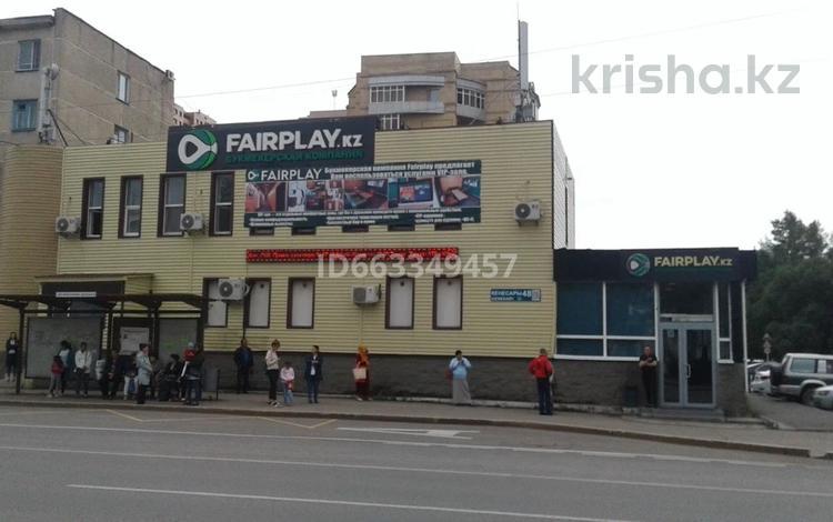 Здание, площадью 430 м², Кенесары 48 за 137 млн 〒 в Нур-Султане (Астана), Сарыарка р-н