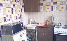 2-комнатная квартира, 45 м², 4/5 этаж, Михаэлиса 12/1 за 12.4 млн 〒 в Усть-Каменогорске