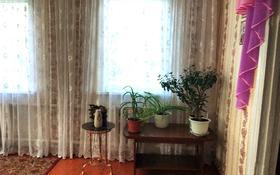 4-комнатный дом, 80 м², 5 сот., 1 проезд Амангельды — Парфирьева за 8.8 млн 〒 в Петропавловске