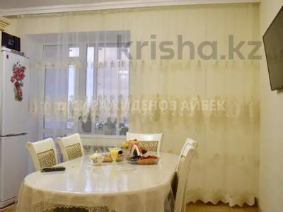 2-комнатная квартира, 60 м², 6/10 этаж, Алихана Бокейханова 15 — Бухар жырау за 24.3 млн 〒 в Нур-Султане (Астана), Есиль р-н — фото 3