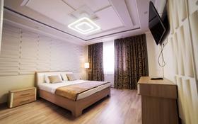 2-комнатная квартира, 70 м², 18/25 этаж посуточно, Каблукова 38Г за 16 000 〒 в Алматы, Бостандыкский р-н