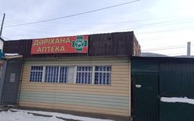 Магазин площадью 25 м², Алматинская — Туристическая за 11.5 млн 〒 в Есик