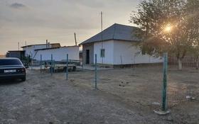 Мал кора за 40 млн 〒 в Казыгурте