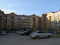 3-комнатная квартира, 110 м², 2/5 этаж помесячно