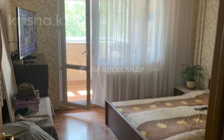 2-комнатная квартира, 52 м², 4/9 этаж, Ислама Каримова — Аносова за 25 млн 〒 в Алматы, Алмалинский р-н