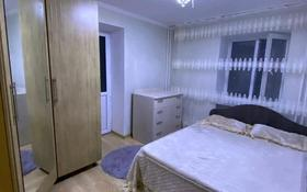 2-комнатная квартира, 60 м², 7/9 этаж посуточно, Утепова 30/1 за 8 500 〒 в Усть-Каменогорске