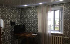 1-комнатная квартира, 32 м², 9/9 этаж, мкр Михайловка 114/1 за 8.5 млн 〒 в Караганде, Казыбек би р-н