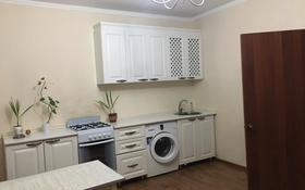 2-комнатная квартира, 60 м², 1/5 этаж помесячно, проспект Нурсултана Назарбаева за 110 000 〒 в Кокшетау