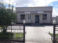 Магазин площадью 142 м²