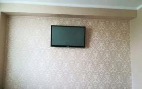4-комнатная квартира, 82 м², 3/5 этаж, Макашева 31 за 18.7 млн 〒 в Каскелене