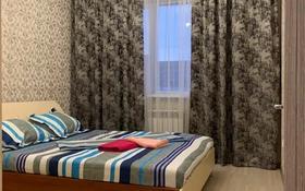 2-комнатная квартира, 70 м², 1/3 этаж посуточно, мкр Юго-Восток, Таугул 2я за 12 000 〒 в Караганде, Казыбек би р-н