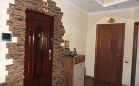3-комнатная квартира, 93.5 м², 7/9 этаж, Момышулы 62 за 32 млн 〒 в Кокшетау