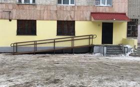Офис площадью 70.8 м², Проспект Назарбаева 148/1 за 25 млн 〒 в Уральске