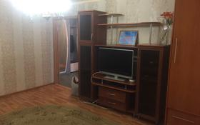 3-комнатная квартира, 80 м², 1/5 этаж посуточно, Войкова Интернационалистов 2а за 12 000 〒 в Костанае