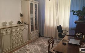 3-комнатная квартира, 78.2 м², 1/16 этаж, Н Назарбаева — Толстого за 25 млн 〒 в Павлодаре