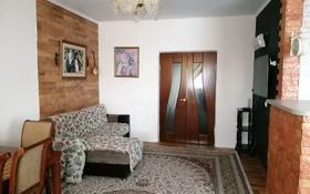 3-комнатная квартира, 90 м², 12/12 этаж, Курмангазы — Владимирской за 20 млн 〒 в Атырау