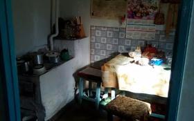 3-комнатный дом, 60 м², 8 сот., Тобольская 22 за 5 млн 〒 в Усть-Каменогорске