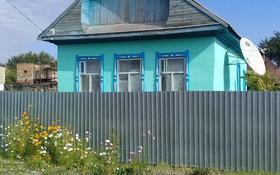 4-комнатный дом, 50 м², 6 сот., улица Орджоникидзе 000 — Пер Солнечный и мира за 9 млн 〒 в Рудном