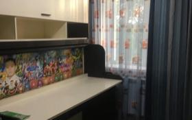4-комнатная квартира, 78 м², 4/4 этаж помесячно, Шевченко 134 за 120 000 〒 в Талдыкоргане