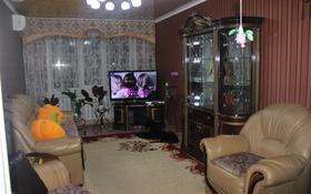 3-комнатная квартира, 71 м², 5/6 этаж, Восточный микрорайон за 20 млн 〒 в Павлодаре