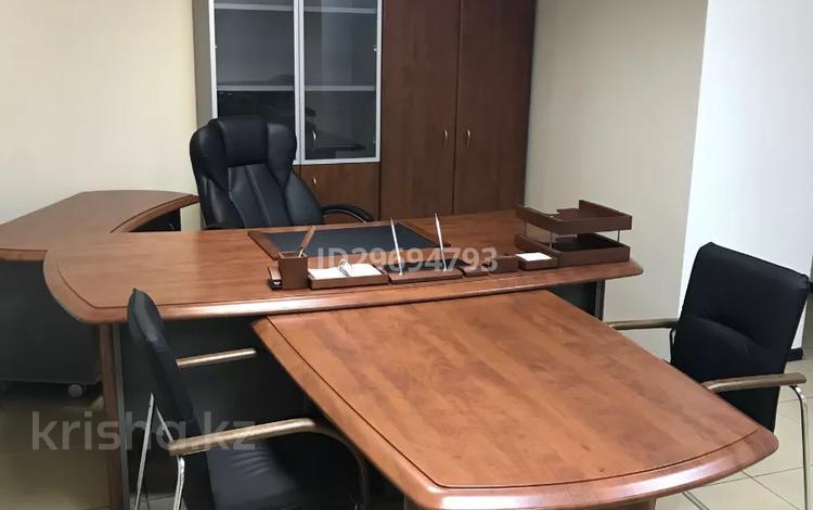 Офис площадью 40 м², мкр Орбита-3 52 за 4 500 〒 в Алматы, Бостандыкский р-н