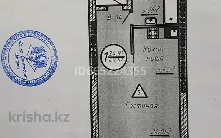 1-комнатная квартира, 40.44 м², 4/12 этаж, 189-ая улица 9/1 за 11.6 млн 〒 в Нур-Султане (Астана), Сарыарка р-н