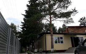 4-комнатный дом, 120 м², 8 сот., Кравцова 5 — Энергетиков за ~ 18 млн 〒 в Костанае