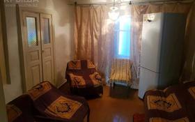 6-комнатный дом, 80 м², 4 сот., Амангельды 98А — Байсеитова за 8 млн 〒 в Семее