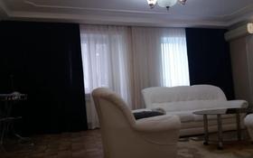 2-комнатная квартира, 90 м², 2 этаж помесячно, Молдагуловой 13 за 130 000 〒 в Актобе, Новый город