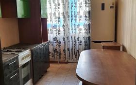 3-комнатная квартира, 70.3 м², 3/9 этаж, Асыл Арман 1-21 — Ташкентская за 18 млн 〒 в Каскелене