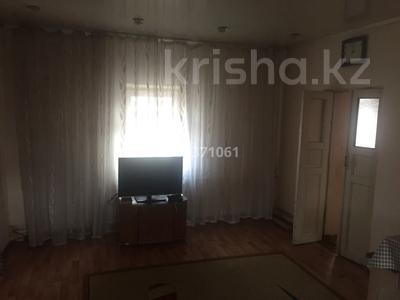 3-комнатный дом, 80 м², 8 сот., Колодезная 33 за 20.5 млн 〒 в Караганде, Казыбек би р-н