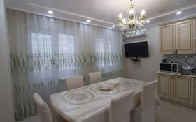 3-комнатная квартира, 87 м², 3/12 этаж, 33 мкр 21 за 28 млн 〒 в Актау