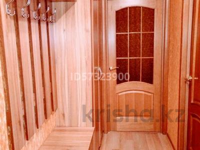2-комнатная квартира, 48 м², 4/9 этаж посуточно, Абдирова — Гоголя за 8 000 〒 в Караганде, Казыбек би р-н — фото 4