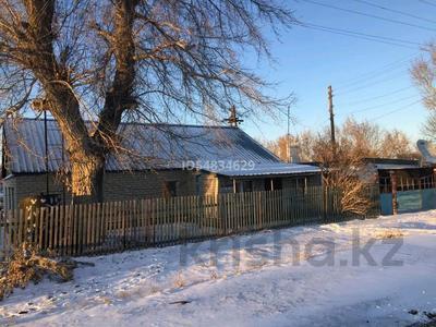 5-комнатный дом, 80 м², 16 сот., Темиртау за 5 млн 〒