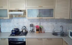 1-комнатная квартира, 60 м², 4/8 этаж, Алтын Ауыл 9 за 15 млн 〒 в Каскелене