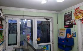 Магазин площадью 60.5 м², мкр Майкудук, 17й микрорайон 48 за 13 млн 〒 в Караганде, Октябрьский р-н