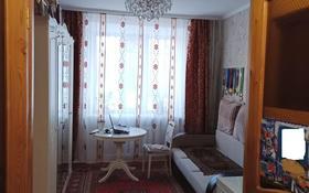 3-комнатная квартира, 70 м², 1/2 этаж, Пичугина 239 за 13.5 млн 〒 в Караганде, Казыбек би р-н