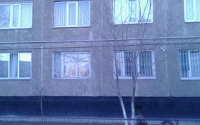 1-комнатная квартира, 18 м², 2/5 этаж, улица Муткенова 53 — Шедрина за 4.5 млн 〒 в Павлодаре