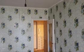 1-комнатная квартира, 38.5 м², 9/10 этаж, Жамбыл 40/2 за 12 млн 〒 в Уральске