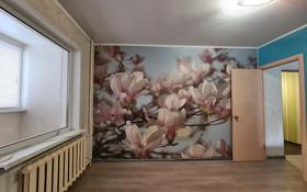 1-комнатная квартира, 31 м², 1/5 этаж, мкр Орбита-4, Мкр Орбита-4 21 за 15.5 млн 〒 в Алматы, Бостандыкский р-н