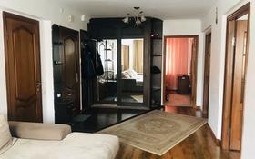 4-комнатная квартира, 86.5 м², 4/6 этаж, Утепова 30 за 30.8 млн 〒 в Усть-Каменогорске