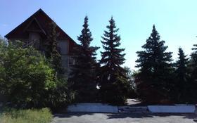 8-комнатный дом, 280 м², 37 сот., Красный Кузнец 1А за 120 млн 〒 в Костанае