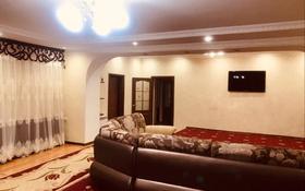 7-комнатный дом, 200 м², 6 сот., Арман 423 за 25 млн 〒 в Актау