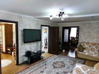 9-комнатный дом, 135 м², 7 сот., Умбетали 15 за 33 млн 〒 в Каскелене